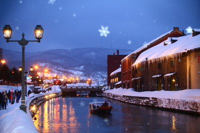 Otaru Canal in the winter