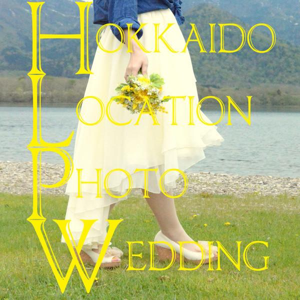 Hokkaido Wedding Photographer